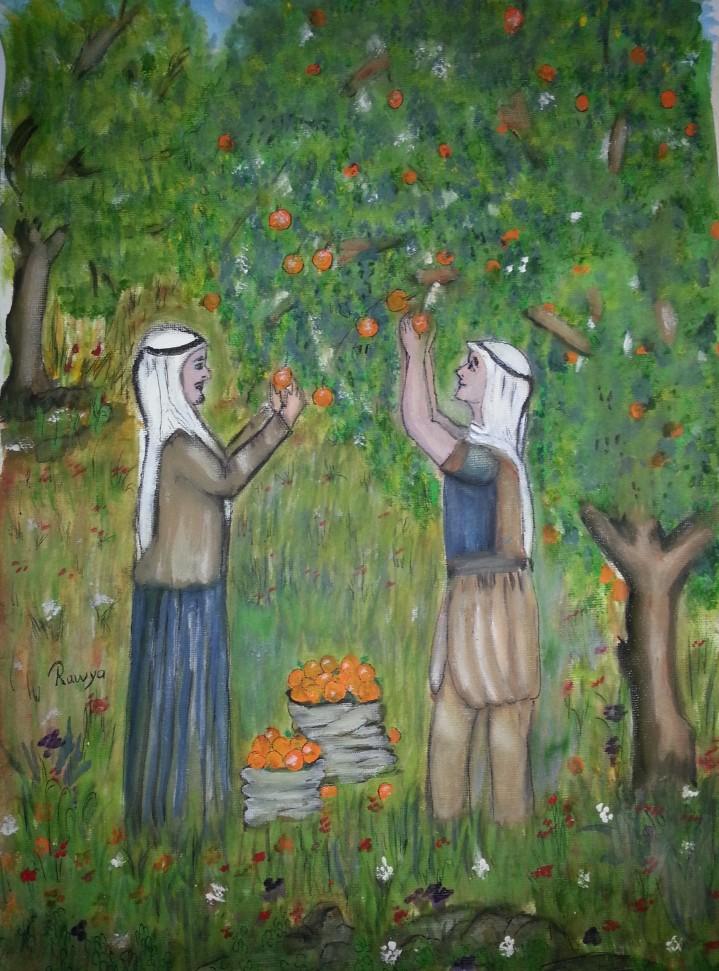 الحصاد Harvest
