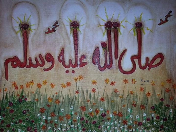 محمد Mohammad